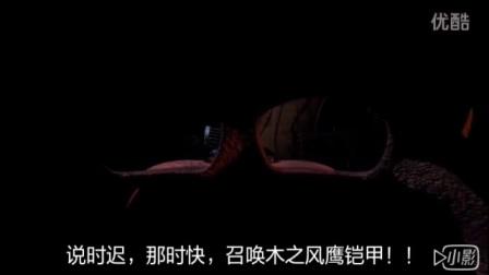 【剪辑】;【当FNAF遇上铠甲勇士】