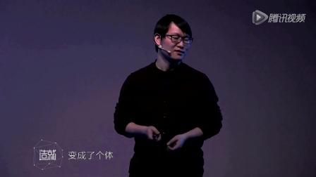 造就TALK李林:区块链技术到底是什么?