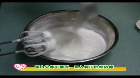 生日蛋糕制作视频 戚风蛋糕制作方法