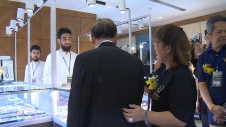 东盟卫视:2017亚珠协素万纳普曼谷国际珠展