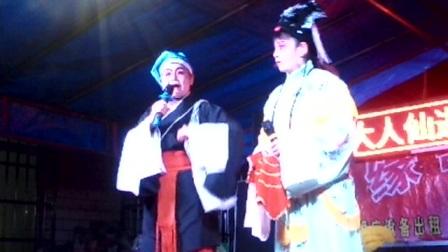 都来福上传居民办丧事,邀请美女邓容,彩彩等人演唱了花鼓戏片段!