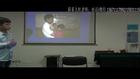 中医针灸正骨培训 钟士元龙氏正骨胸椎错位治疗手法演示视频(1)