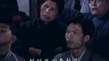 经典老电影《梅花巾》1980年出品