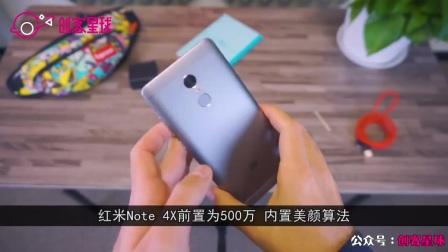 罗永浩的坚果Pro,会是千元机中的战斗机吗?