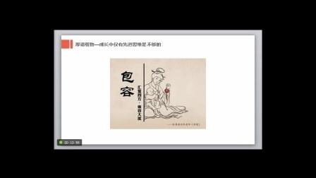 录制2016_11_22_19山闻导师讲六要素