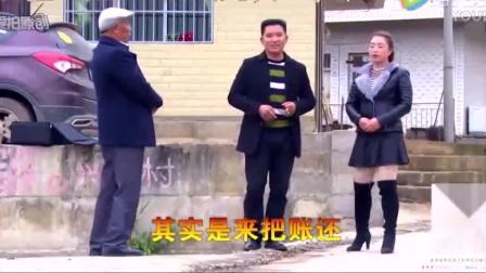 最新云南山歌——为了吃酒卖耕牛《张会军》