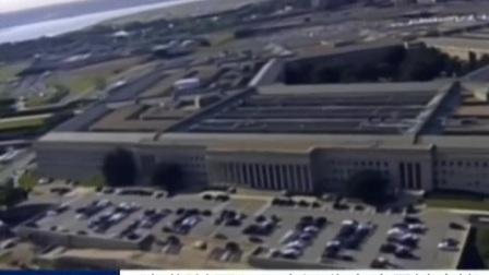"""""""伊斯兰国""""阿富汗分支头目被击毙 170510 新闻空间站"""