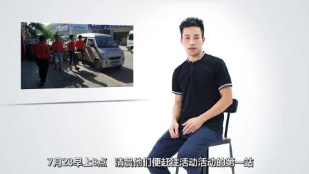 左师傅通机售后服务活动人物访谈片
