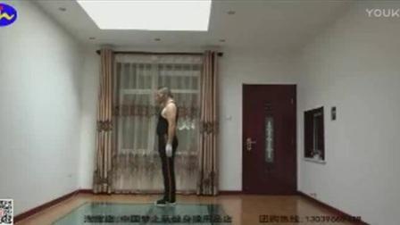 中国梦之队第十一套快乐之舞健身操分解视频_标清