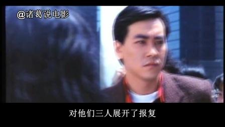 《血衣天使》关之琳主演的复仇电影