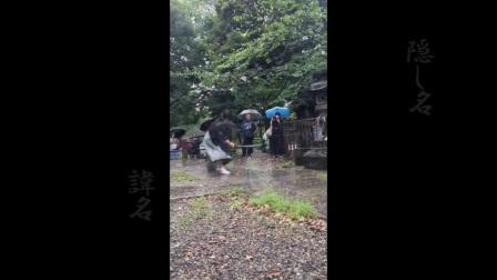 【古武術 天心流兵法】彰義隊墓前演武