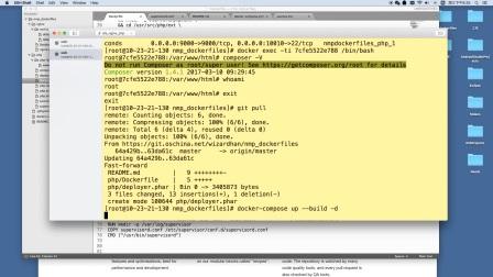 13、配置Deployer自动部署工具:安装Deployer