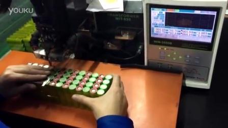 国内如何实现18650锂离子电池大电池组装