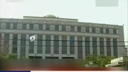 新闻人物:韩国新总统文在寅 170510 新闻空间站