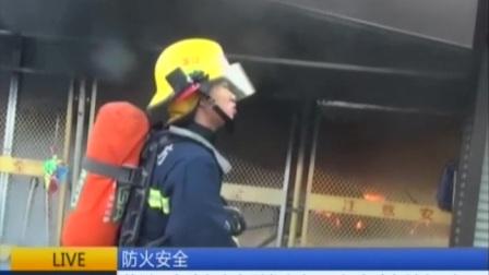 苏州:电动车充电引发火灾 40辆电动车付之一炬 170510 新闻空间站
