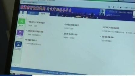 中央机关公开遴选选调公务员 5月11日启动报名 170510 新闻空间站