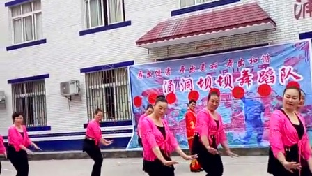 涌洞双燕坝坝舞十谢共产党