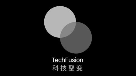 科技聚变 (TechFusion) #12:还是想念耳机孔(音频)