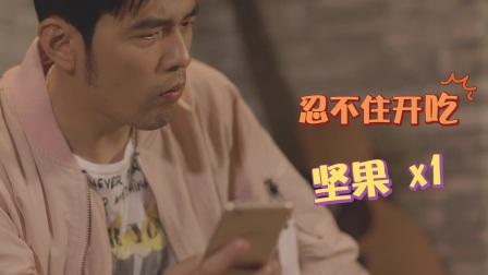 中国新歌声 第二期花絮