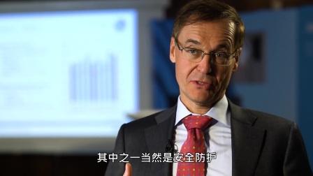 亚萨合莱2017第一季业绩报告 - CEO Johan Molin专访
