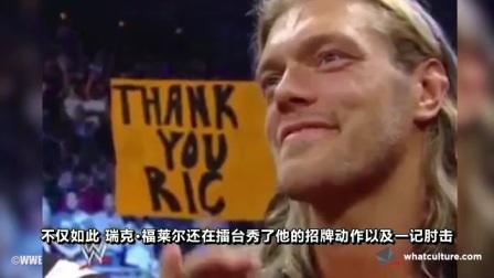 盘点WWE史上那些感人至深的动情瞬间(中字)