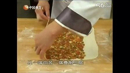 今日话题中式面点师关注技能培训油饼配方来了3