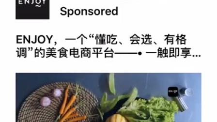 信息流视频广告Demo_Enjoy