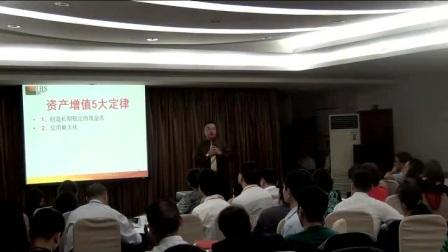 张俊鑫《金朝阳IBS家庭理财入门初级课程》-02