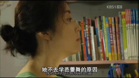 豆瓣8.5超高分催泪亲情电影《婚纱》,十个看九个哭,剩下一个去抱妈的超感人母女情