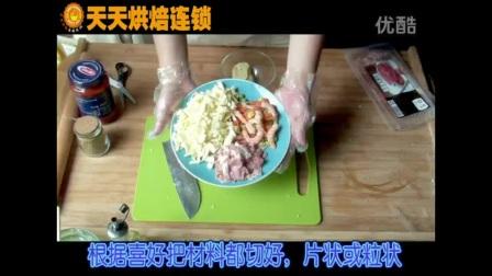烘焙视频教程教程_昆明烘焙培训徐州烘焙网烘焙咖啡粉_烘焙教学视频