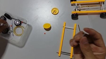 科技小制作:橡皮筋动力小车制作视频