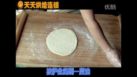 烘焙视频教程教程_烘焙时间君之烘焙坊君之吐司面包烘焙视频_天天烘焙