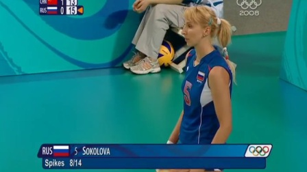 og2008.volleyball.chn-rus.19.08