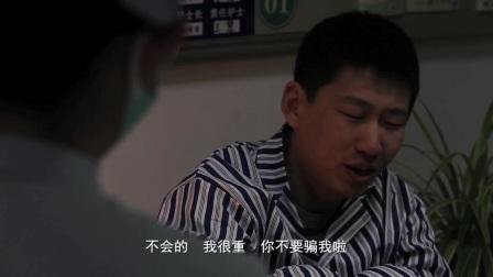 人间天使 生命同行(艾滋病病房护士的真实故事)