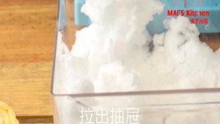 麦子厨房手工m超级奇异果芒果冰,清凉一夏天.零添加,更美味,冰凉的触觉,丝丝的酸甜,好爽啊! 越来越多的主妇选择自己在家做冰品,夏季必备