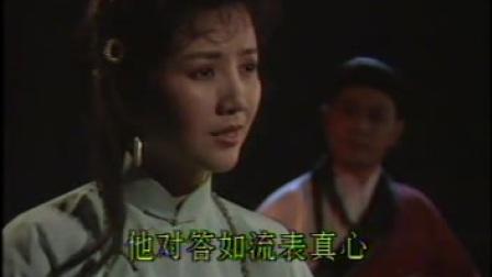 沪剧《杨乃武与小白菜·密室相会》徐俊 茅善玉
