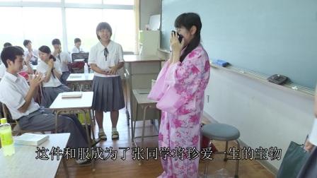 """心连心毕业生 重访母校特别策划  """"我们的心之故乡"""""""