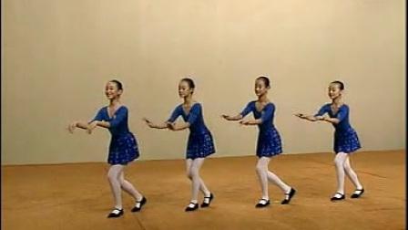 北舞七级(25 结束动作)飞怡舞蹈