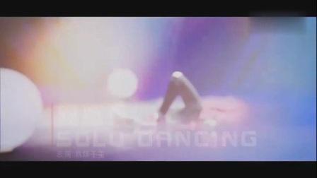 tfboys四周年演唱会直播:王俊凯蓝发抢眼 易烊千玺热舞撩人一舞中枪终身不忘!易烊千玺《快本》个人首秀舞蹈solo预告