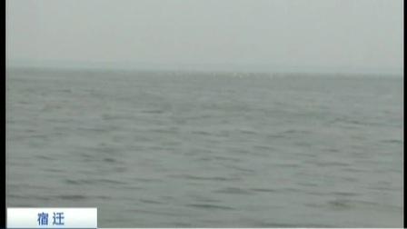 保护骆马湖渔业资源 执法人员拆除200多个地笼网 170512 新闻空间站