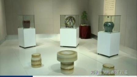 陶界奇葩方卫明大师均陶艺术精品展在宁展出 170512 新闻空间站