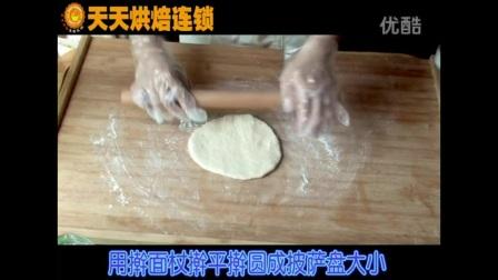 烘焙入门_烘焙erp__烘焙教学图片大全图解__烘焙烤盘_烘焙曲奇
