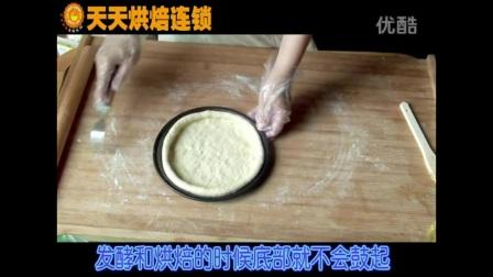 裱花嘴的使用_烘焙食品原料招聘厨师机面包烘焙视频教程全集低温烘焙食品不宜多吃_烘焙视频教程