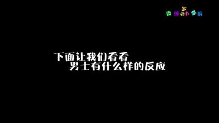 董新尧恶搞2017【俄罗斯美女中国街头被打 】小罗