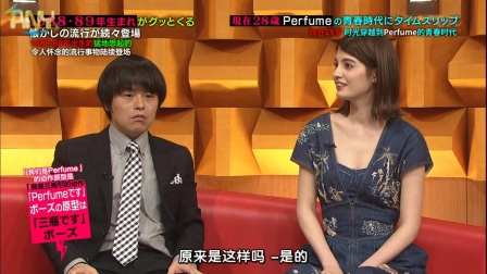 [PerfumeANY字幕组]バズリズム 170217 Perfume Part