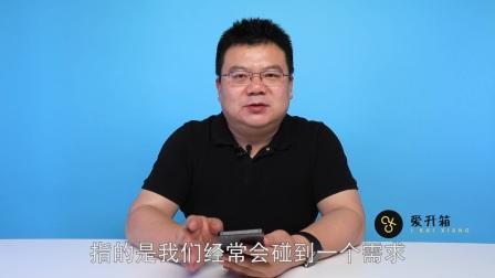 罗永浩提到细红线版锤子为何哽咽 又是什么让他现场飙脏话 37