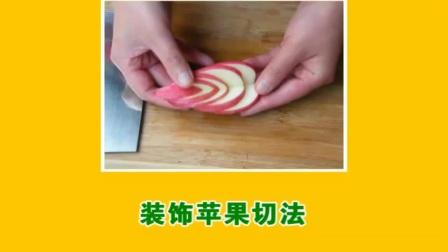嫩食记——零失败原味戚风蛋糕