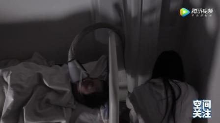 美女护士不要乱插,不然我九条命都不够死!