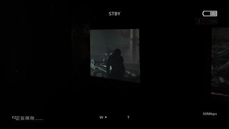 【豆纸君】【逃生2】闹心初见03——教堂