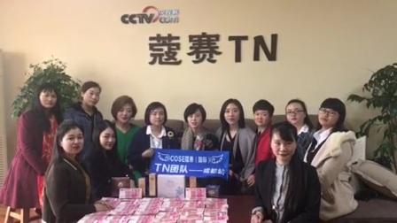 咖啡店创业计划书 cctv2创业 创业品牌蔻赛TN刘锦